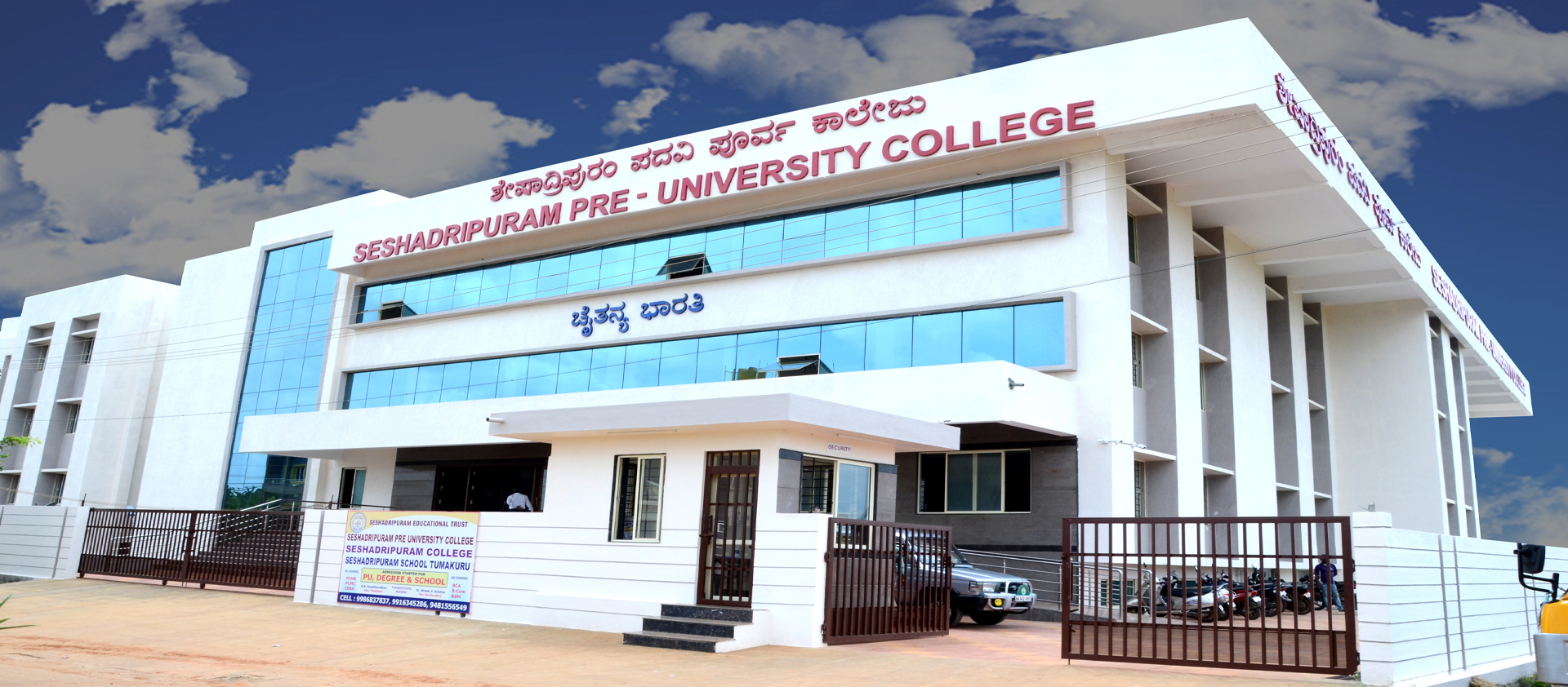 Our-college